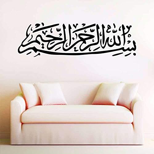 jiushivr Tatuajes de Pared islámico musulmán árabe Bismillah Corán caligrafía Arte Etiqueta de la Pared decoración del hogar Sala de Estar100x29 cm