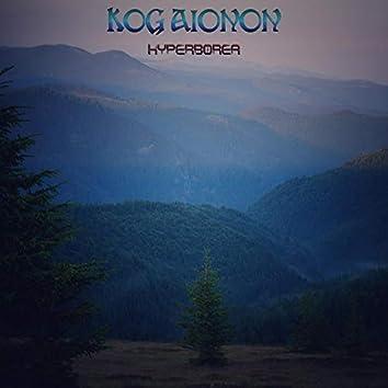 Kogaionon-Hyperborea