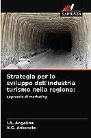 Strategia per lo sviluppo dell'industria turismo nella regione:: approccio di marketing