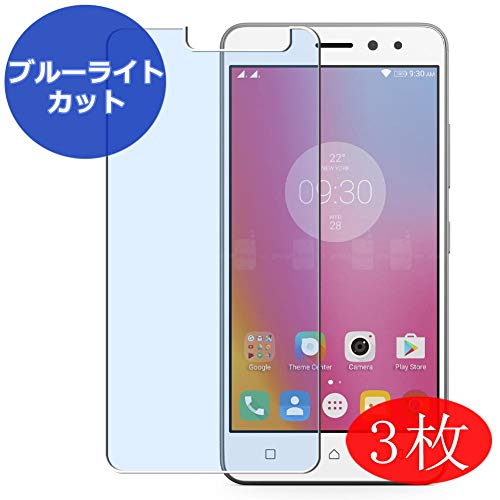 【3 Pack】 Synvy Anti Blue Light Screen Protector for Lenovo K6 Power Screen Film Protective Protectors [Not Tempered Glass]