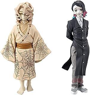 鬼滅の刃 フィギュア 鬼ノ装 参の型 [全2種セット(フルコンプ)]