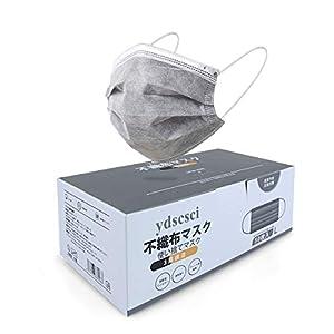 【マスク 50枚入】使い捨て マスク 3層構造 不織布 普通サイズ通気性良い 快適マスク 高密度フィルター 飛沫防止 通勤 通学 お出かけ安心 灰 グレー gray grey
