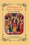 Enseñanzas del Señor Chaitanya