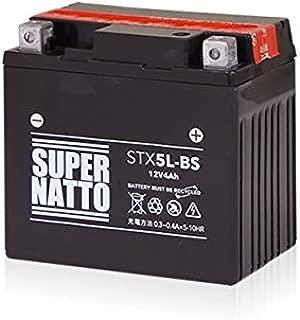 スーパーナット STX5L-BS 密閉型■YTX5L-BS GTX5L-BS FTX5L-BS KTX5L-BS 互換 STX5L-BS