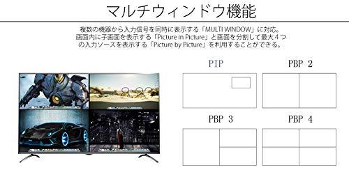 JAPANNEXT『JN-IPS4300UHDR』