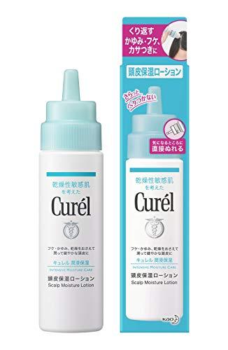 Curél(キュレル) 頭皮保湿ローション