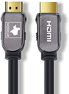 Noceur Gaming 8K HDMI 2.1 Cable, (2M / 6.5FT) Gold Plated, for PS4, Xbox, Apple TV, Roku, PC, HDTV, Blu-Ray