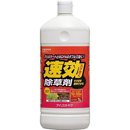 アイリスオーヤマ 除草剤 速効除草剤 1L SJS-1L