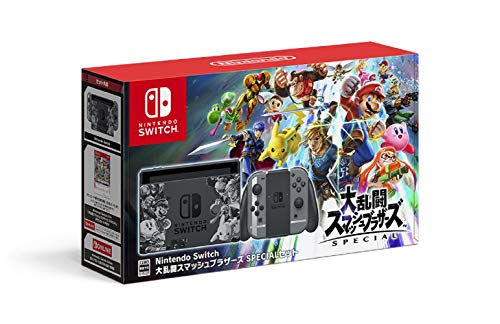 Nintendo Switch 大乱闘スマッシュブラザーズ SPECIALセット[同梱ダウンロード版ソフト引換期限:2019年4月1...