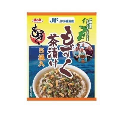 もずく茶漬け 5袋入×4パック JF沖縄漁連 浜乙女