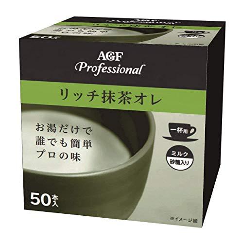 AGF プロフェッショナル リッチ抹茶オレ一杯用 50本入