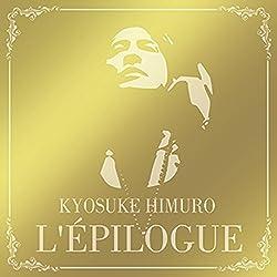氷室京介「LAST GIGS」2016年5月23日の最終公演に行きました(感想/レビュー)
