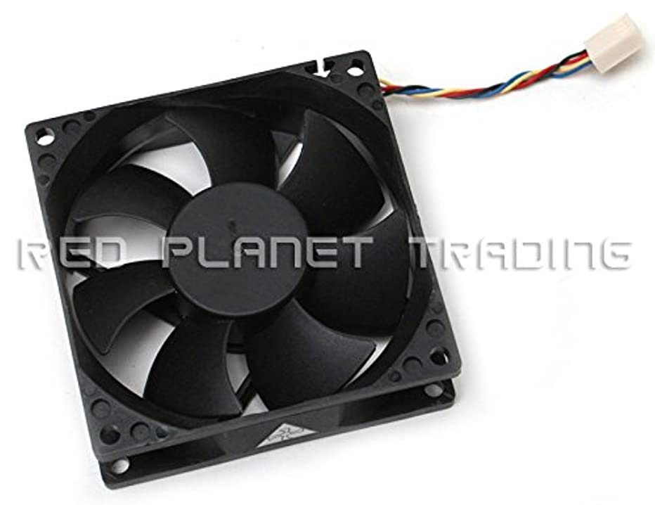 Genuine Dell CPU Heatsink CPU Cooling Fan Replacement FAN ONLY 4-Pin 4-Wire Inspiron 535, 535s, 537, 537s, 545, 545s, 560, 560s, 570, 570s, 580, 580s Studio XPS 8100 Compatible Part Numbers: C957N, H857C, F2KPP, 0F2KPP, T215K, TJ5T2, Y9M35, JPM3M Compatible Model Numbers: DS08025R12U, AUC0812D, TJ5T2-A008100