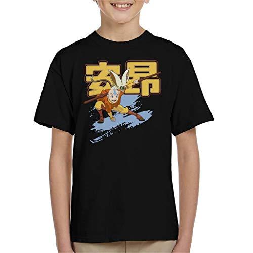 Cloud City 7 Aang and Momo Avatar The Last Airbender Kid's T-shirt
