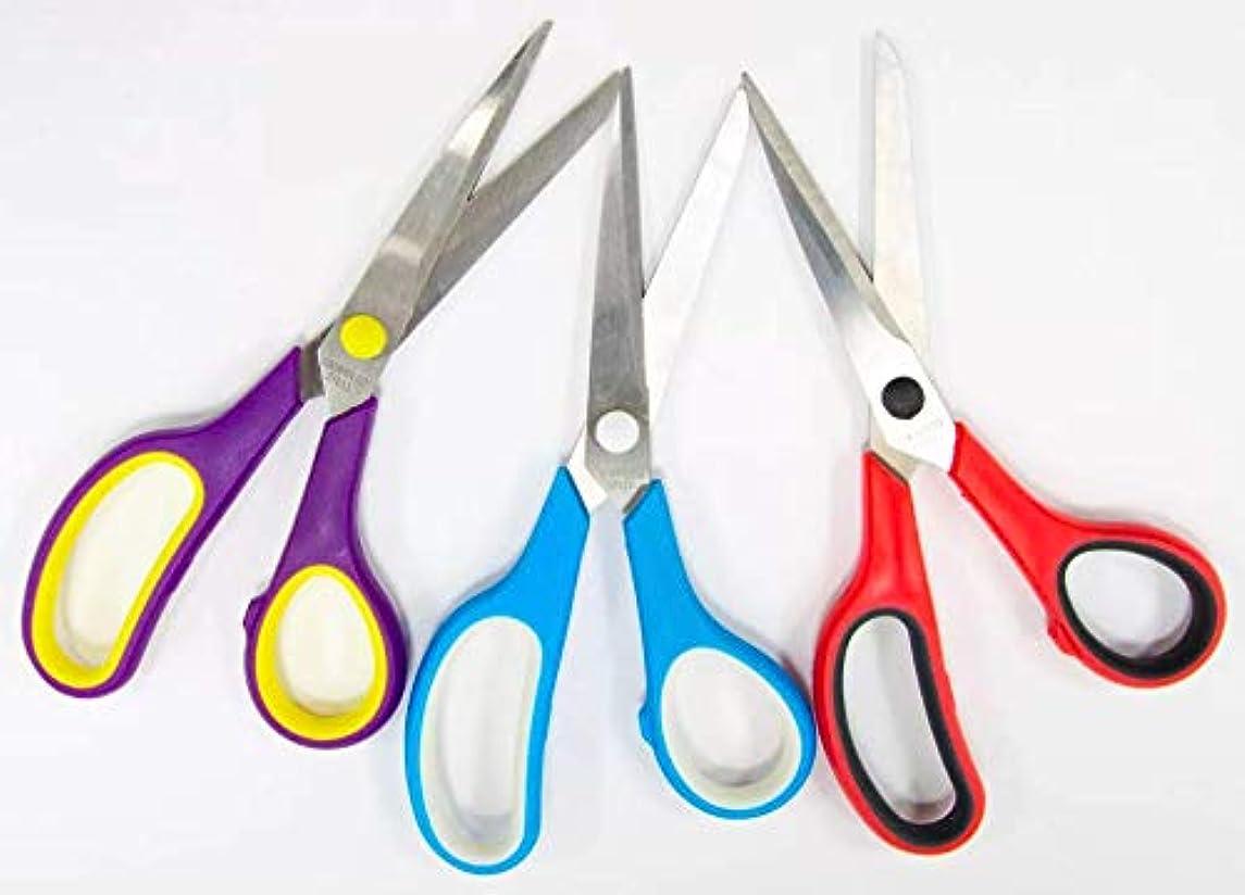 AARUASH1 Multi Purpose Scissors 8 inch for Office, Kitchen, School Fabric -Soft Grip Heavy Duty All Purpose Scissors- Pack of 3