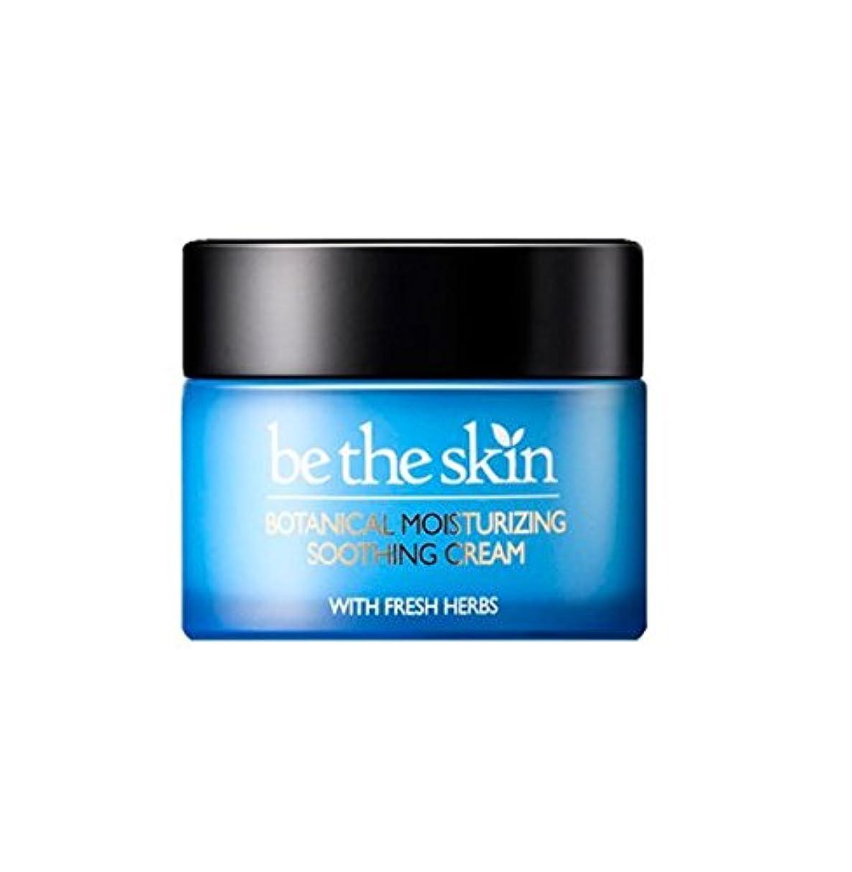 申し立てられた入植者省Be the Skin ボタニカル モイスチャライジング スージングクリーム / Botanical Moisturizing Soothing Cream (50ml) [並行輸入品]