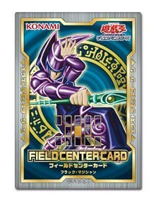 遊戯王 フィールドセンターカード ブラック・マジシャン 20th ANNIVERSARY キャンペーン 第7弾「SPECIALくじ Vol.2」