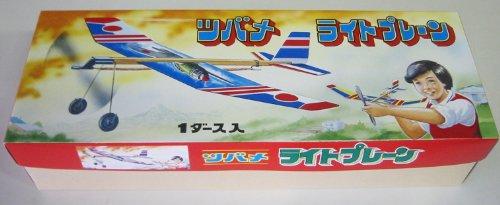 ツバメ玩具製作所 ライトプレーン ゴム動力付きグライダー