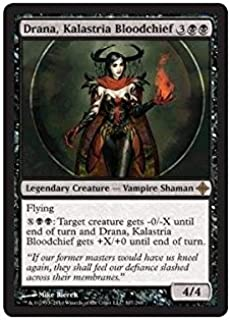 mtg red vampire cards