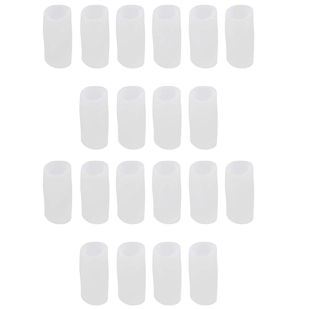 混合したビジターアルコールCUTICATE 足指保護キャップ つま先プロテクター つま先 キャップ シリカゲル 柔軟性 洗える 20個 全2サイズ - S