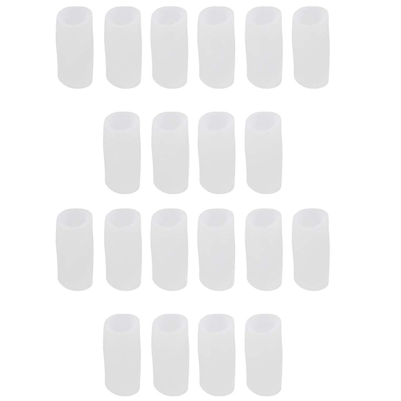 支払いハーブキャスト足指保護キャップ つま先プロテクター 洗える 便利 約20個セット 全2サイズ - S
