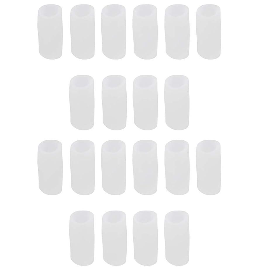 矢粘り強い家庭教師足指保護キャップ つま先プロテクター 洗える 便利 約20個セット 全2サイズ - S