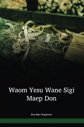 Ono New Testament