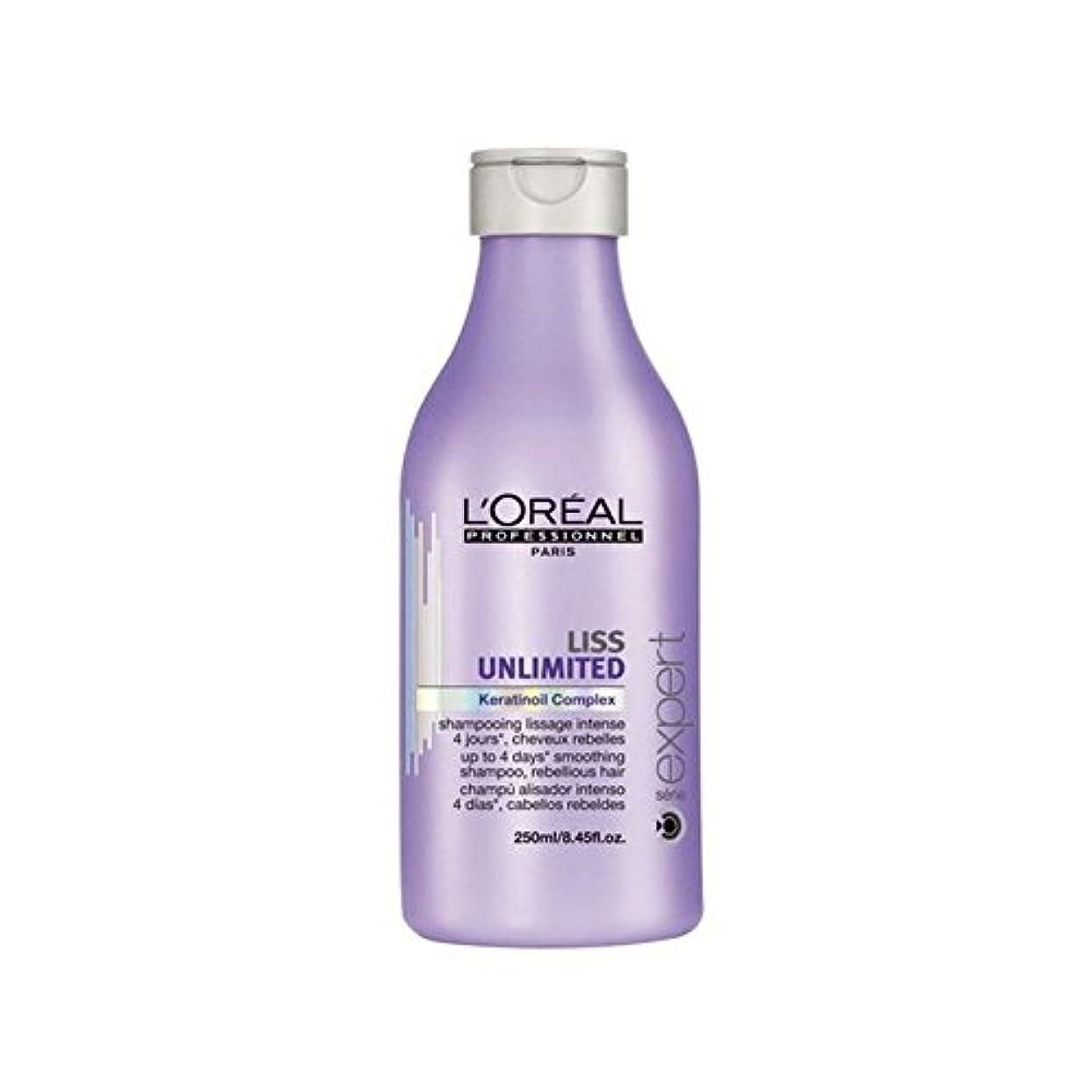 理論援助そのロレアルプロフェッショナルセリエ専門家無制限のシャンプー(250ミリリットル) x4 - L'Oreal Professionnel Serie Expert Liss Unlimited Shampoo (250ml) (Pack of 4) [並行輸入品]