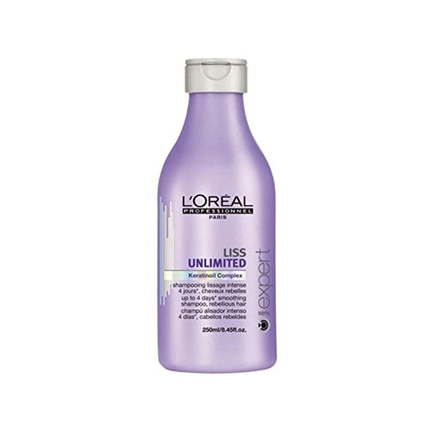 長さ実現可能性不要L'Oreal Professionnel Serie Expert Liss Unlimited Shampoo (250ml) (Pack of 6) - ロレアルプロフェッショナルセリエ専門家無制限のシャンプー(250ミリリットル) x6 [並行輸入品]