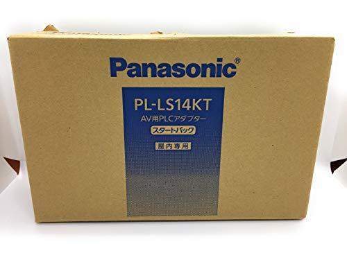 パナソニックAV用PLCアダプタースタートパックPL-LS14KT