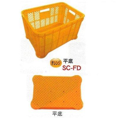 安全・サイン8 採集コンテナ 平底 6個セット オレンジ 収穫用コンテナ 農業用品