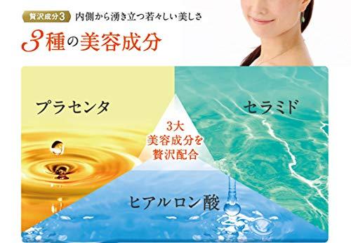 《公式》めっちゃぜいたくフルーツ青汁【3g×30包日本製】大麦若葉粉末配合
