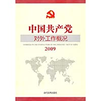 overview of the work outside the Chinese Communist Party (2009) (Paperback)