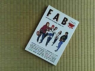 Fab―Pop culture's hip magazine Vol.1 忌野清志郎×ロリータ18号関口和之+Petty BookaHi-STANDARD キングオブロック