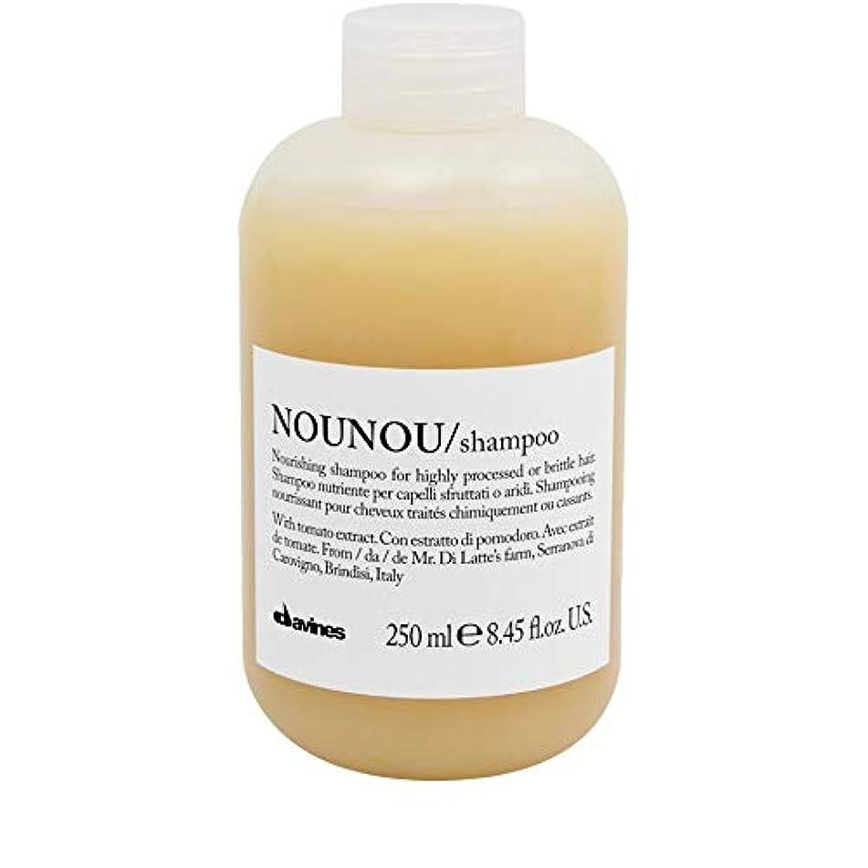 相対的行く教え[Davines ] ダヴィネスノウノウシャンプー250ミリリットル - Davines Nounou Shampoo 250ml [並行輸入品]