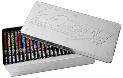 20世紀少年BOX ([BOX商品])