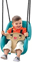 Step2 Infant To Toddler Swing Seat, Turquoise