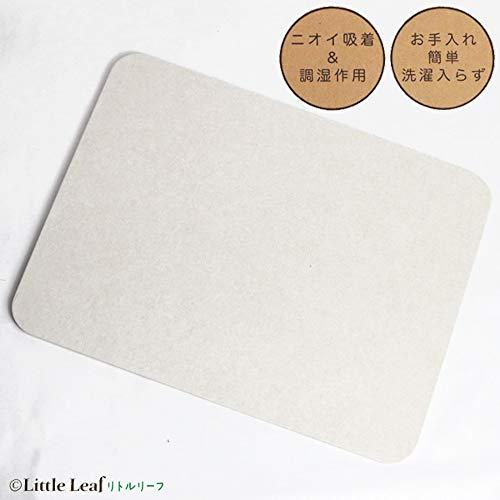 【2個 セット】 珪藻土 バスマット 40×30cm お風呂マット 足拭きマット 吸水 消臭 ホワイト