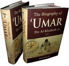 Umar Ibn Al-khattab (A Biography 2 Vol Set)