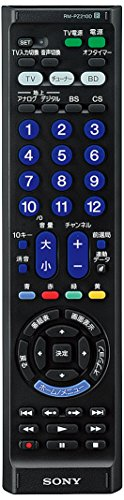 Mando a distancia multi SONY RM-PZ210D: Hasta 3 unidades como TV/grabadora pueden ser operadas Plata RM-PZ210D SB RM-PZ210D SB