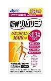 筋骨グルコサミン 30日分 240粒