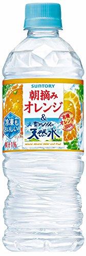 サントリー 南アルプスの天然水&朝摘みオレンジ 540ml×24本×2ケース(48本)