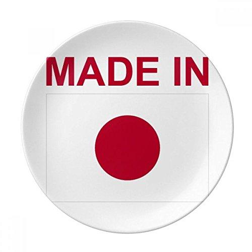 DIYthinker Made in Japan Pays Amour décoratif Porcelaine Assiette à Dessert 8 Pouces Dîner Accueil Cadeau 21cm diamètre Multicolor
