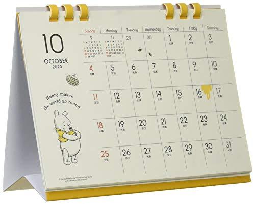 卓上くまのプーさんカレンダー 2021 ([カレンダー])の詳細を見る