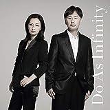 【メーカー特典あり】 Do As Infinity(CD)(avex revivalオリジナルチケットホルダー付き)