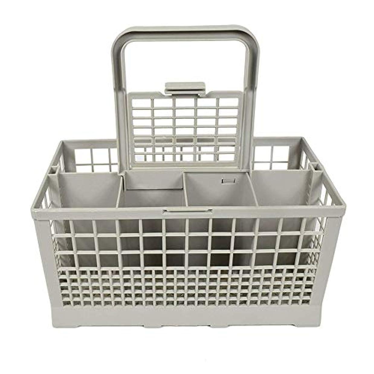 対話販売計画変換Luani ユニバーサルスクエア軽量ポータブル食器洗い機収納ボックス食器洗い機カトラリーバスケットヨーロッパアメリカの