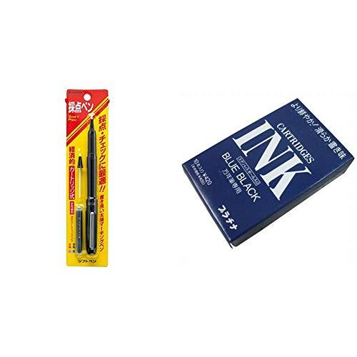 【セット買い】プラチナ万年筆 採点ペン ソフトペン ブラック SN-800Cパック#1 &  万年筆カートリッジインク ブルーブラック 10本 SPSQ-400#3
