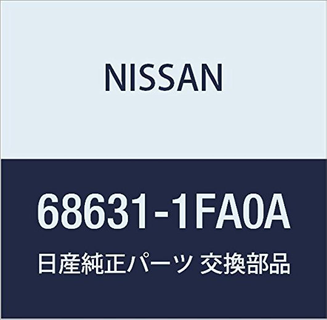 Nissan Genuine (68631-1FA0A) Glove Box Lock