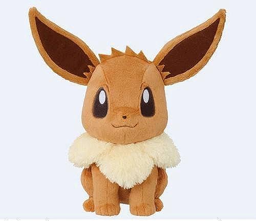 Pokemon Beste Wünsche ICH LIEBE EIEVUI HQ gestopft Eevee