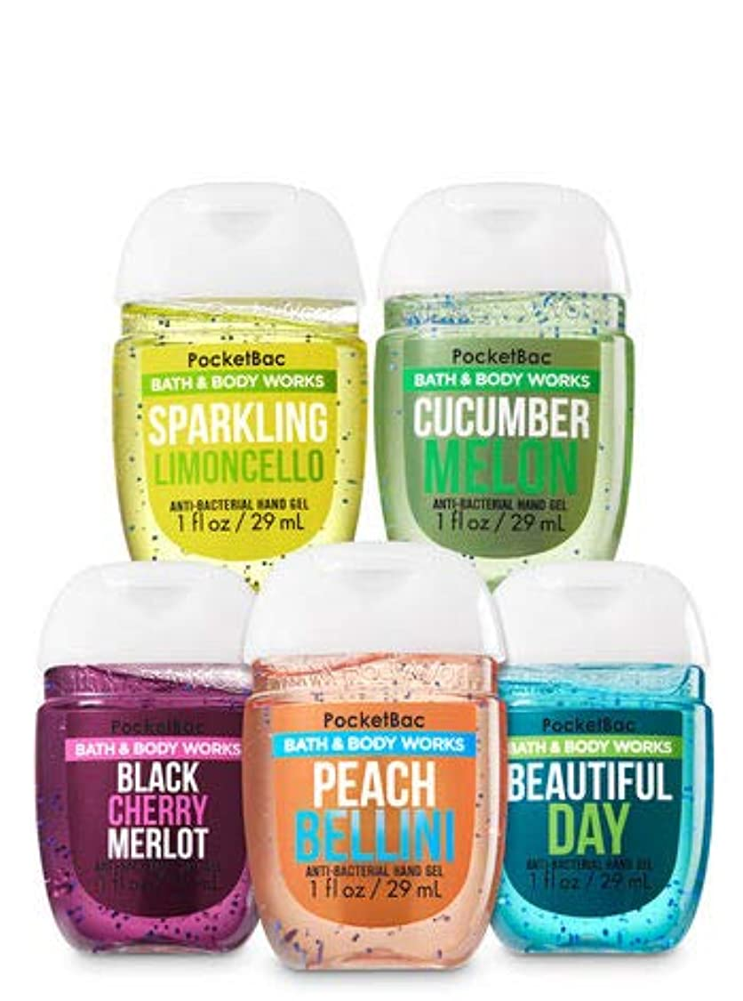 伝統的そのようなバレル【Bath&Body Works/バス&ボディワークス】 抗菌ハンドジェル 5個セット フルーツ系の香り Fresh Picks PocketBac Hand Sanitizer Bundle (5-pack) [並行輸入品]